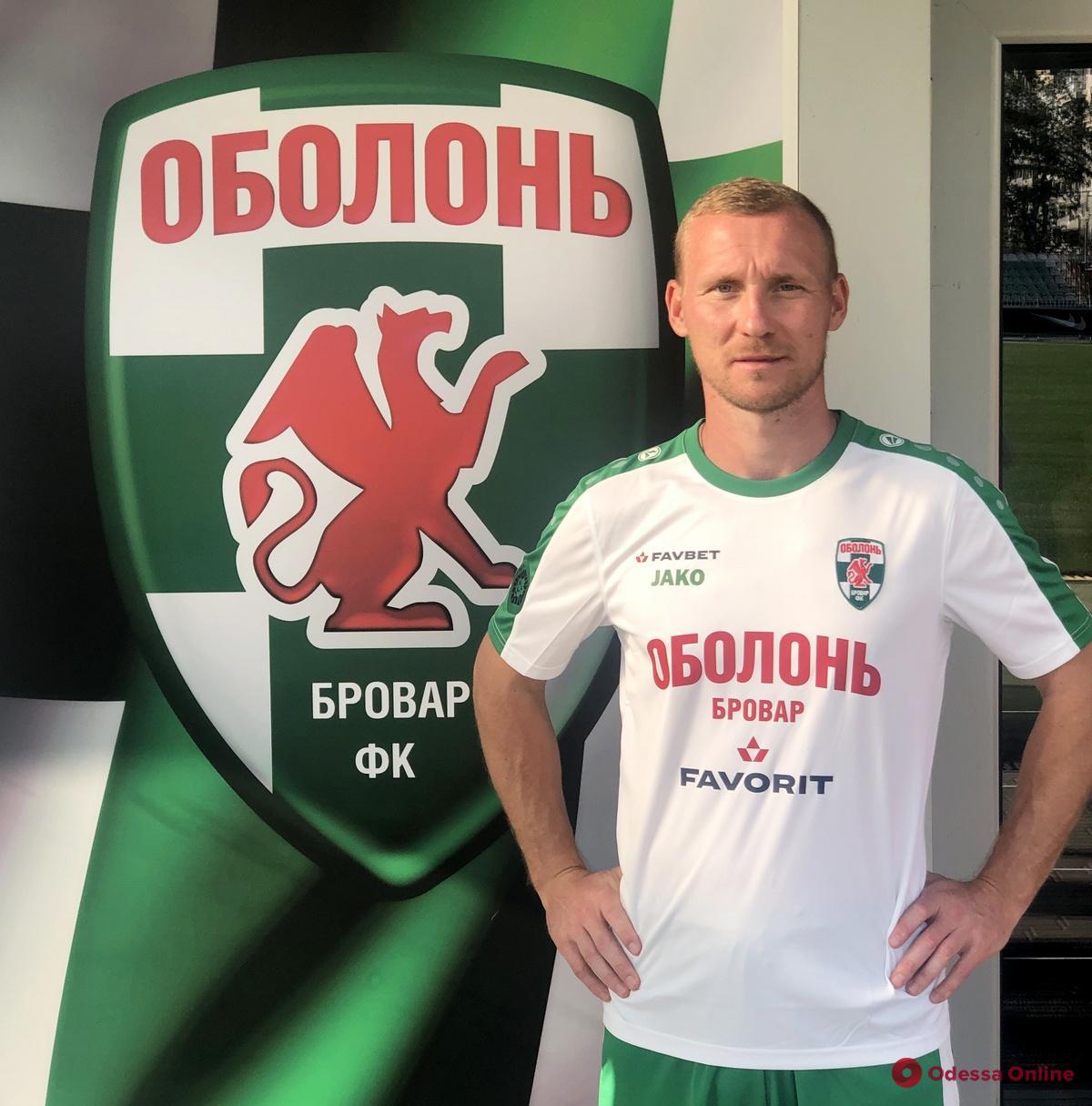 Контракт ко дню рождения: одесский футболист перебрался в Киев
