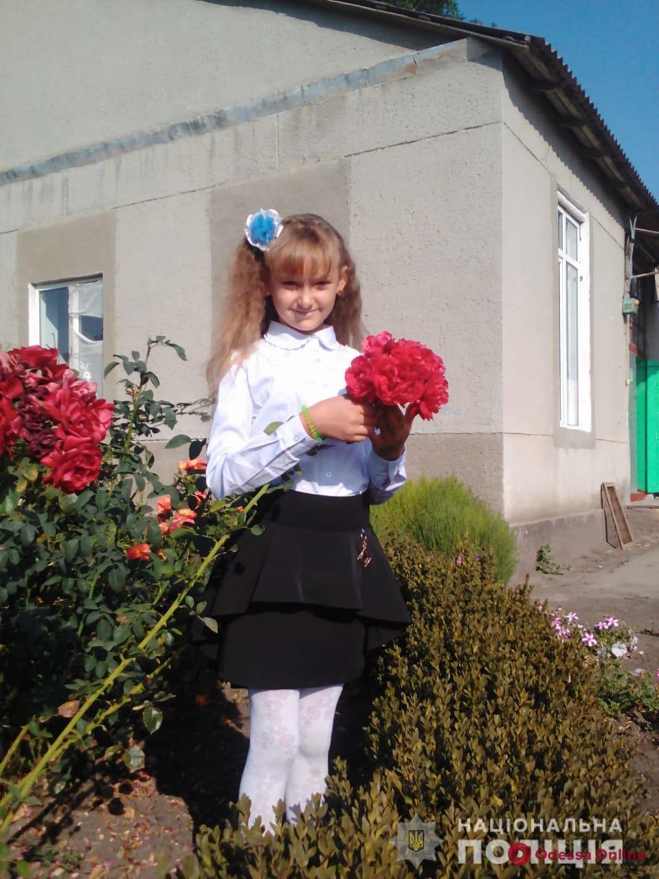 В Одесской области пропала 11-летняя девочка
