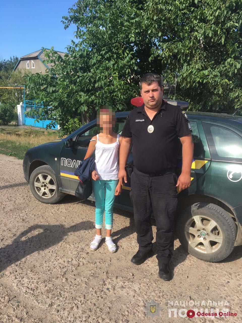 Одесская область: пропавшая 11-летняя девочка сбежала к родственникам в соседний район