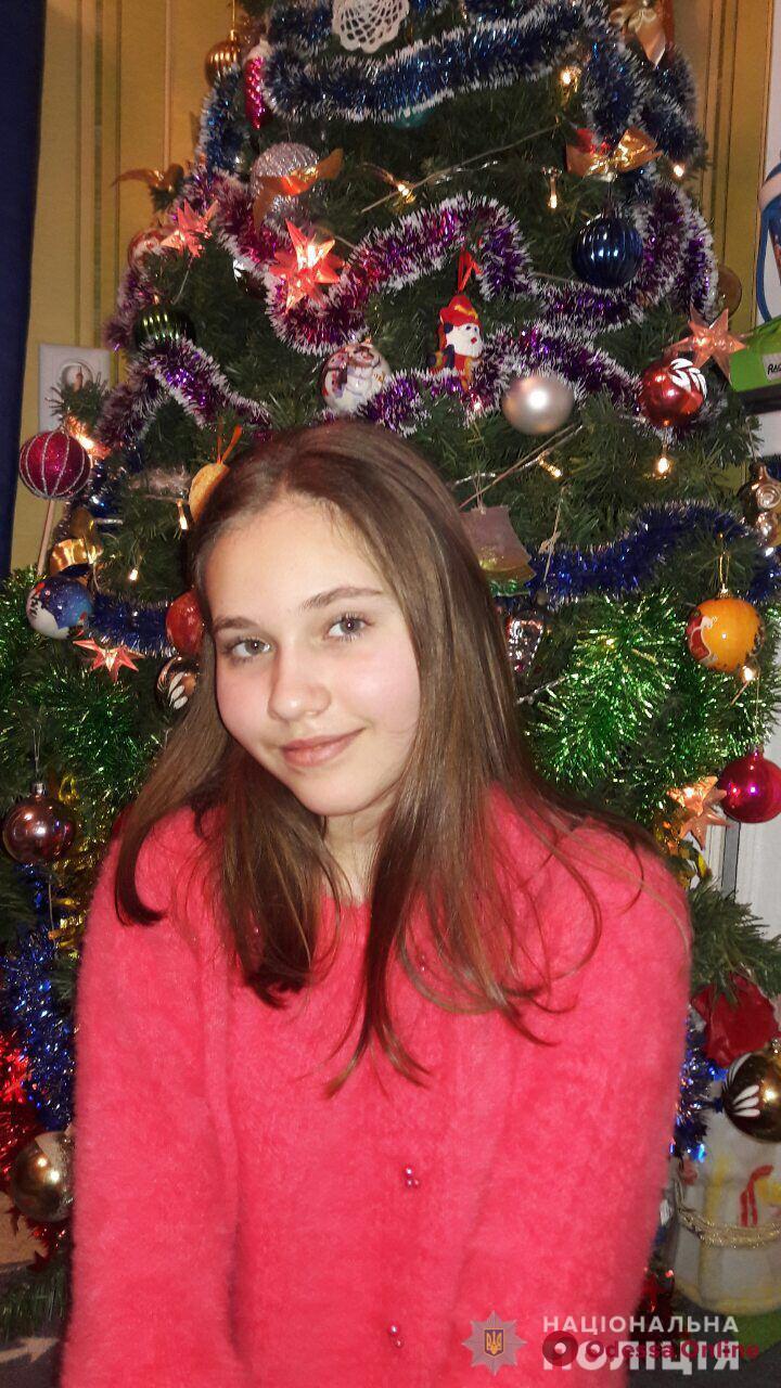 В Одессе ищут 13-летнюю девочку (обновлено)