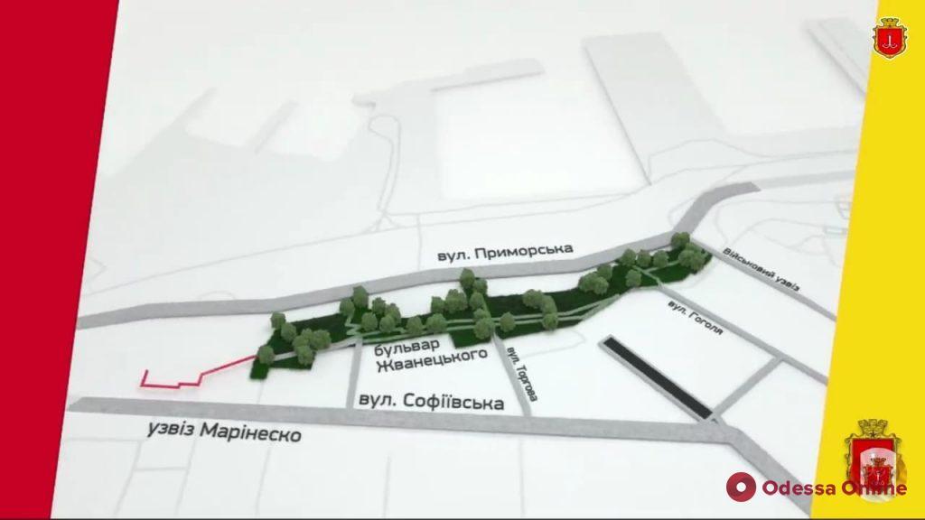 В Одессе проходит реконструкция бульвара Жванецкого