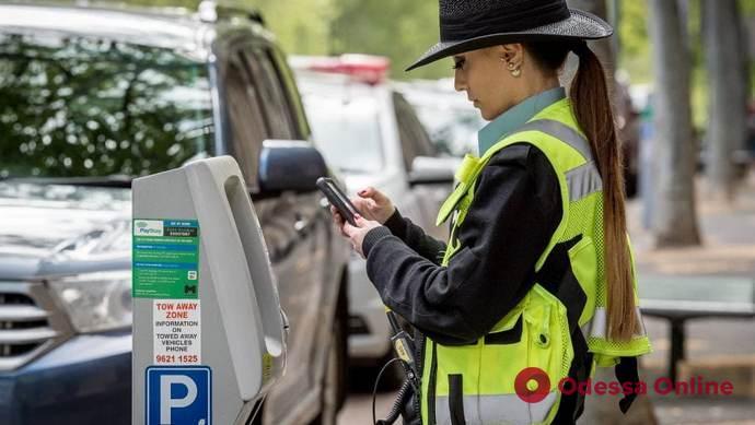 Одесские инспекторы по паркованию за месяц выписали штрафы на 265 тысяч