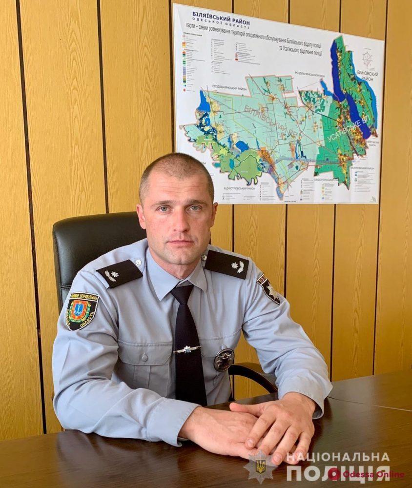 Беляевский отдел полиции возглавил новый руководитель