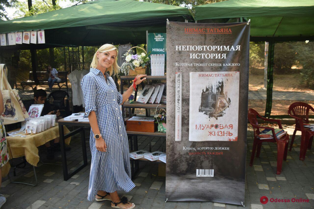 В Одессе стартовал ежегодный книжный фестиваль «Зеленая волна» (фото)