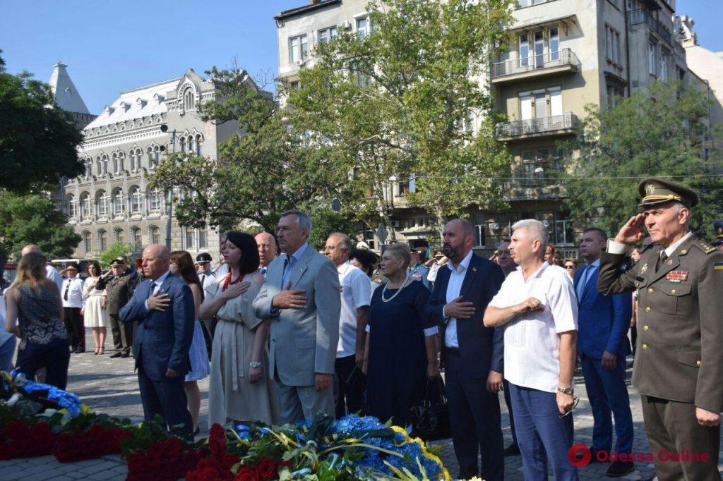 В Одессе отмечают День Независимости Украины