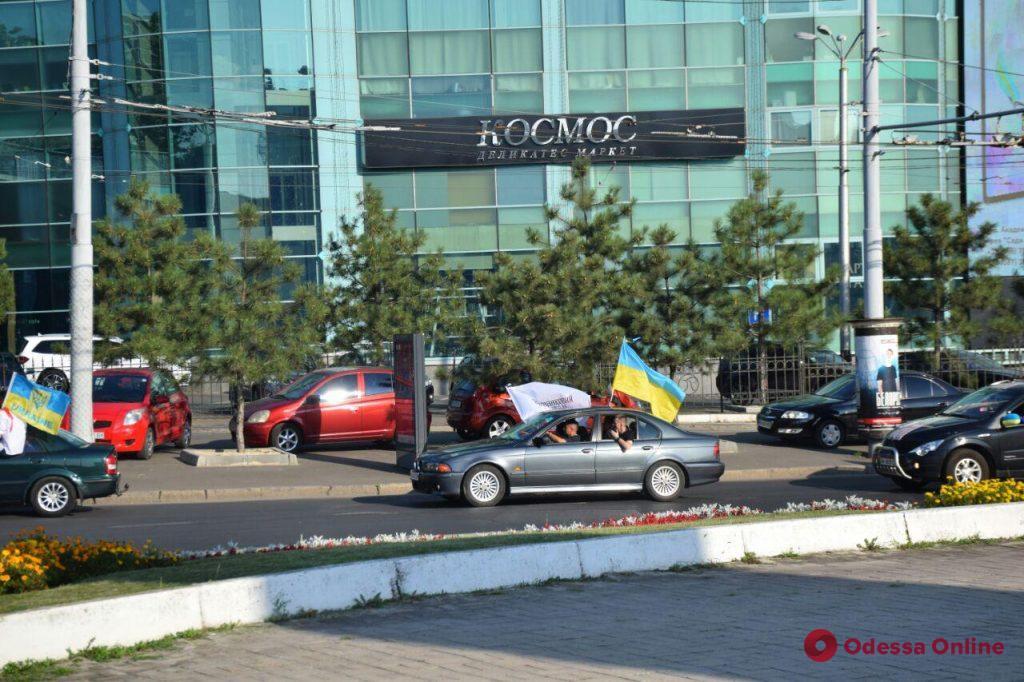 В честь Дня Независимости в Одессе состоялся автопробег