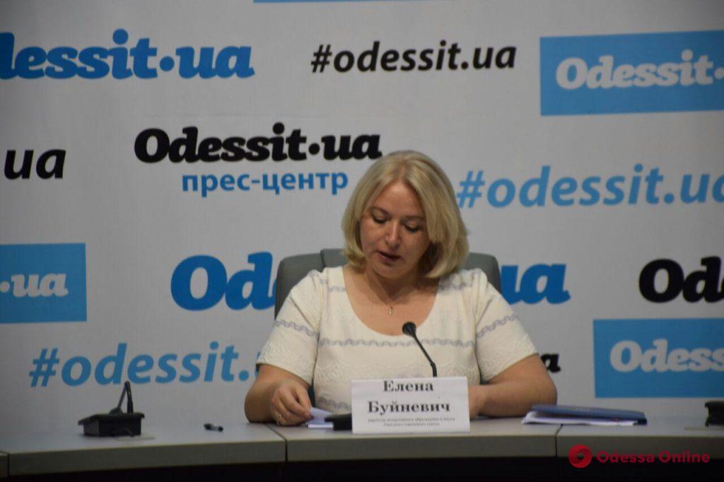 Первый звонок в одесских школах прозвенит 3 сентября