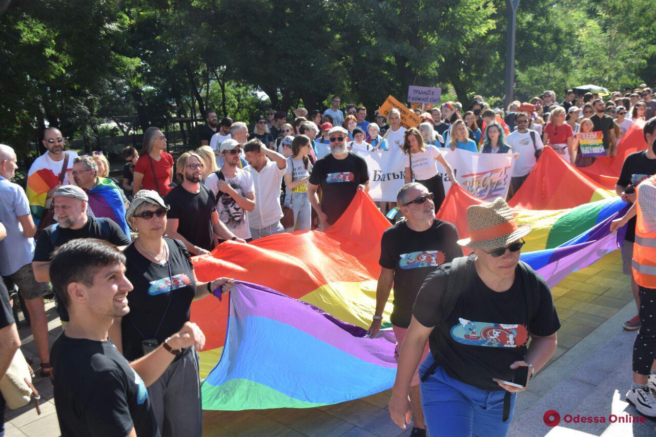 В центре Одессы проходит Марш равенства (фото, видео, обновляется)