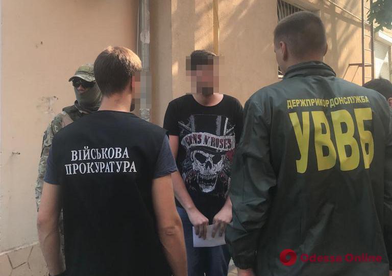 В Одесской области пограничник распространял наркотики среди коллег (видео)