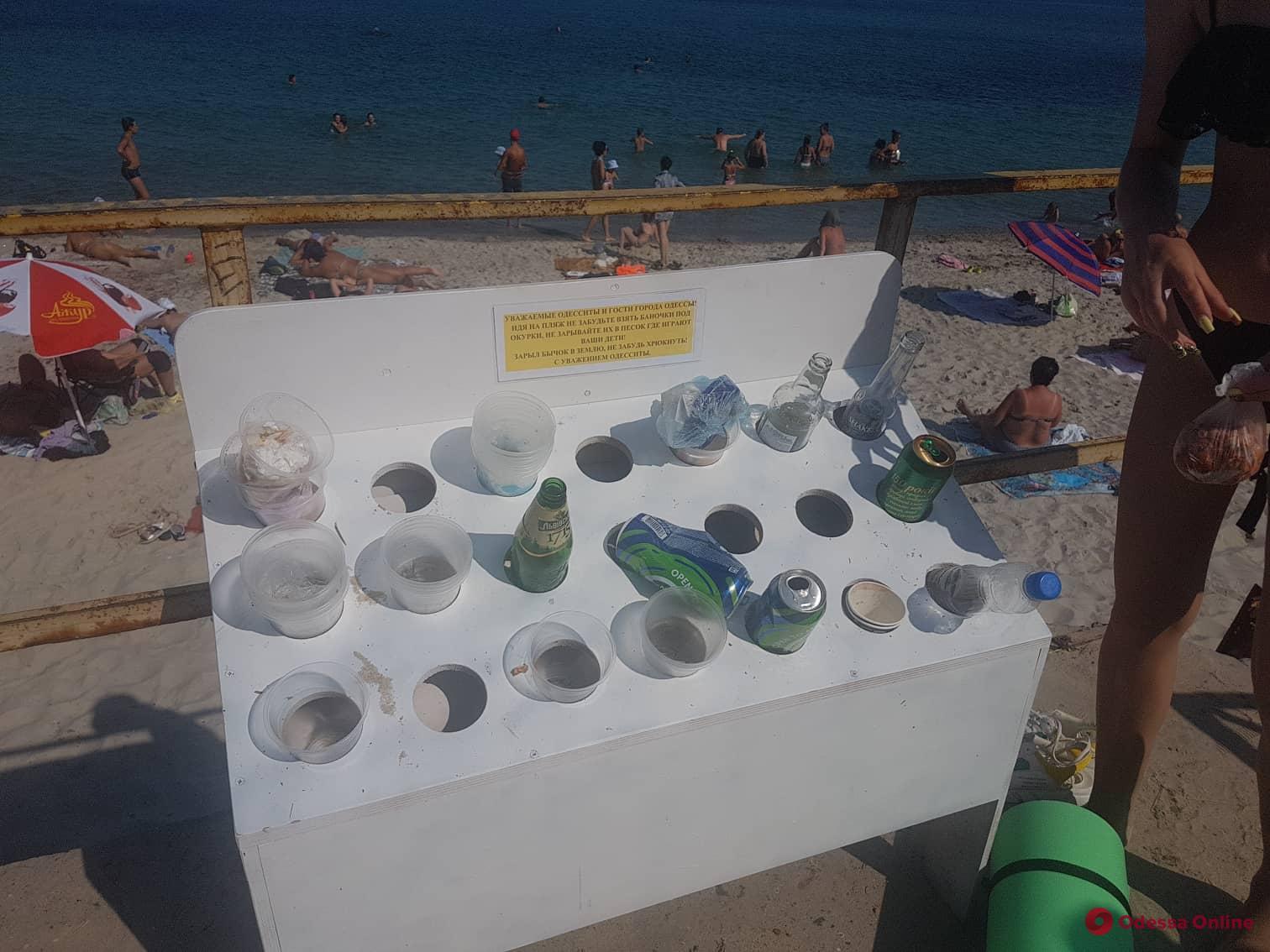 На одесском пляже появился необычный стенд для сбора стаканчиков и бутылок (фото)
