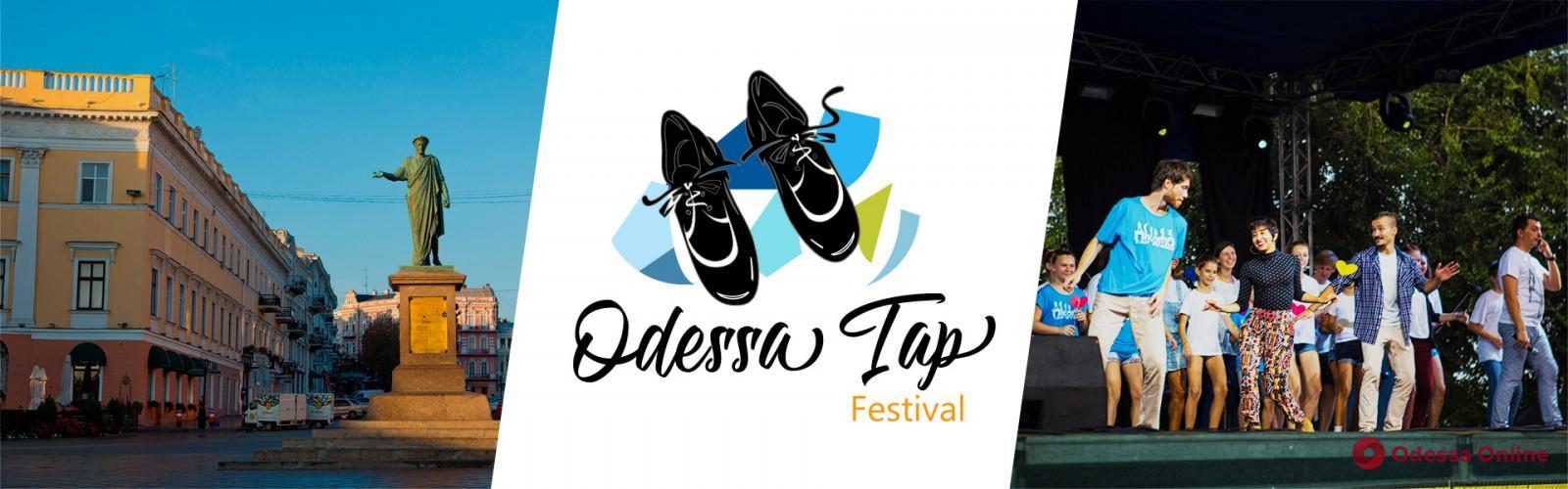Танцевальный батл и звездные гости: в Одессе пройдет Международный фестиваль степа