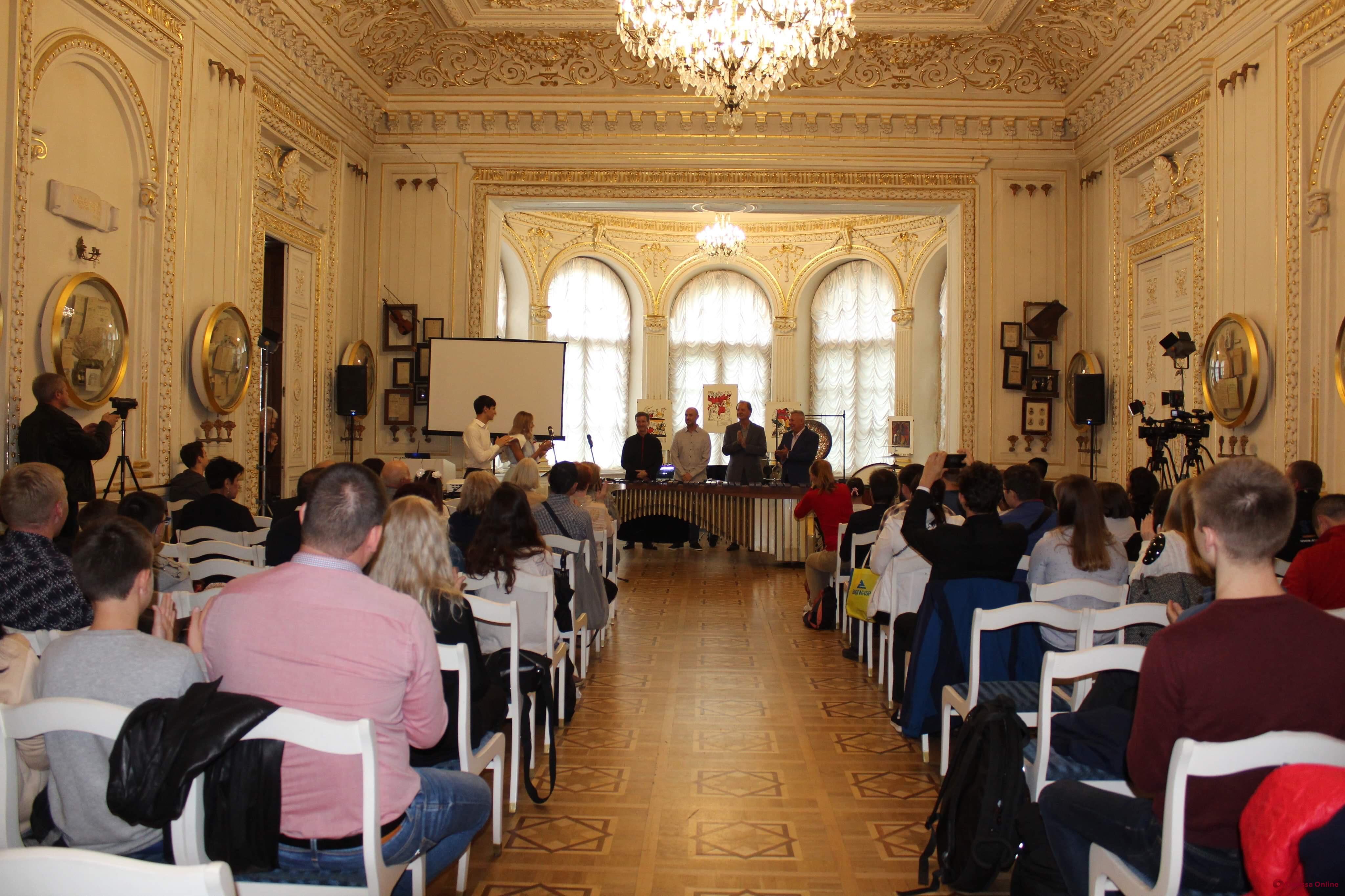 В Литмузее стартовал первый Odessa percussion fest