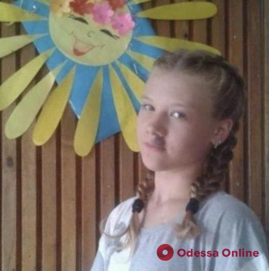 В Измаиле пропали две воспитанницы детского приюта