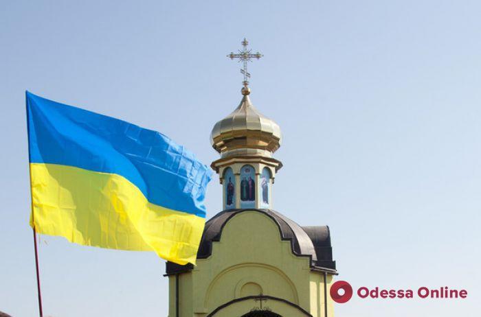 Государство и церковь в Украине — правовые аспекты разделения