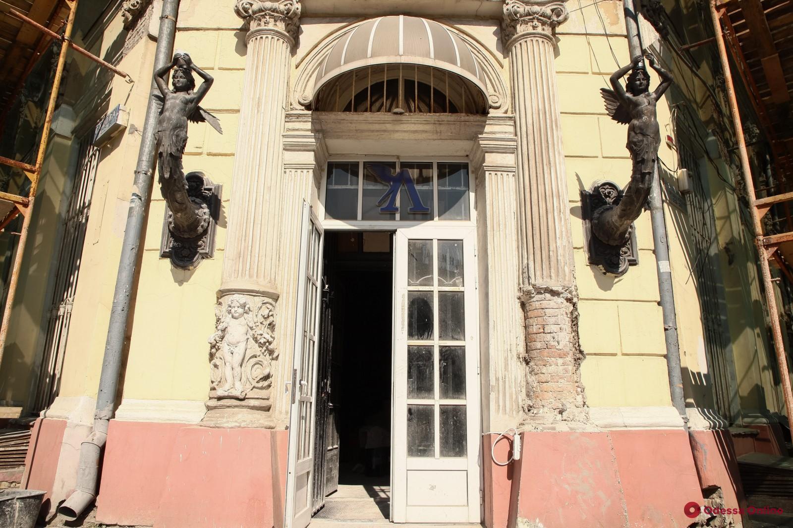 В Одессе готовят к реставрации дом Либмана и дом с атлантами (фото)