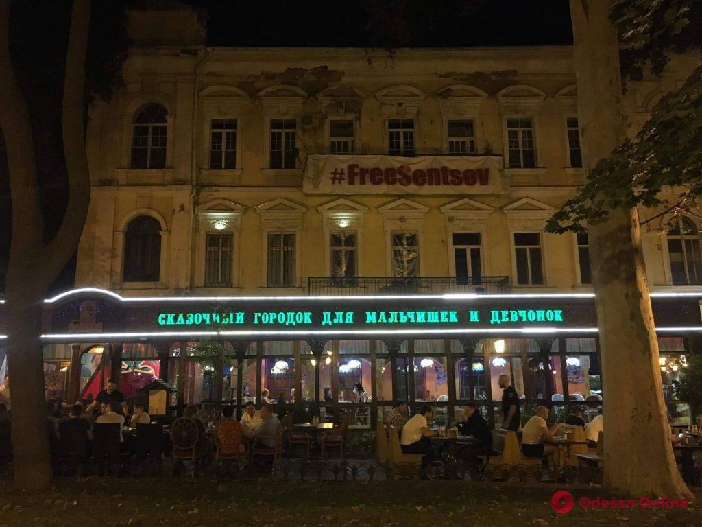 Одесса: в Горсаду все еще требуют освободить Сенцова (фотофакт)