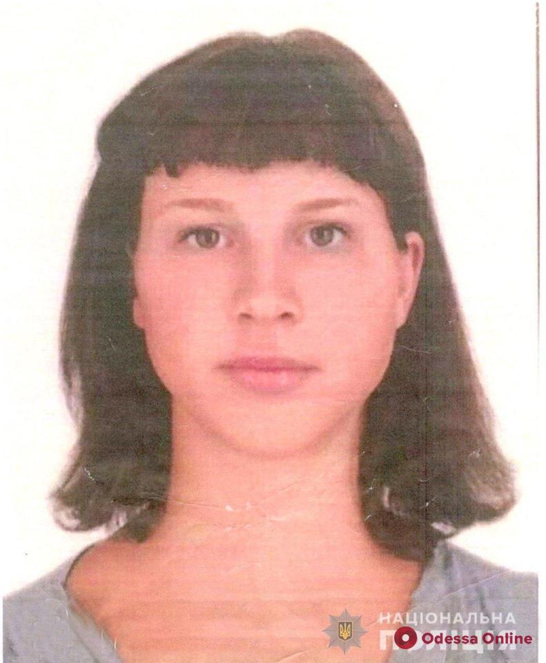 В Одессе ищут пропавшую 21-летнюю девушку