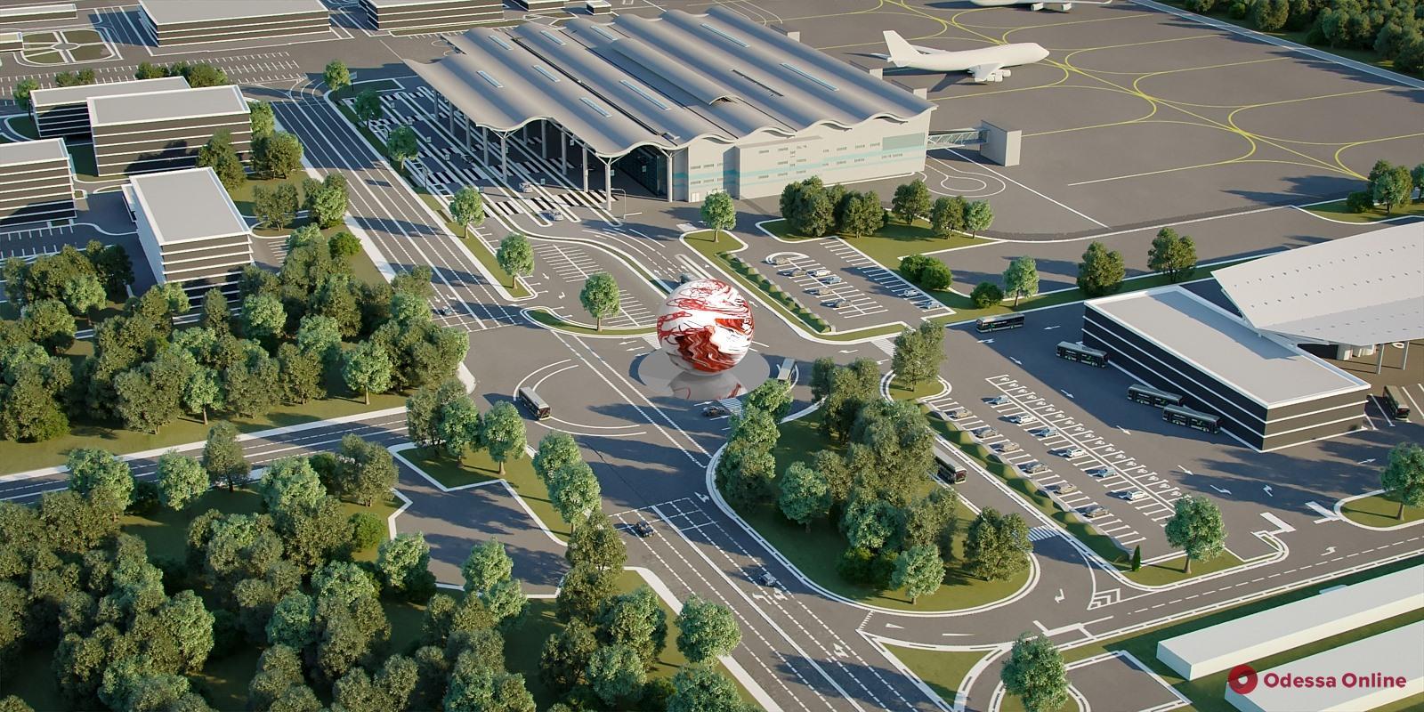 Возле Одесского аэропорта появится необычный арт-объект