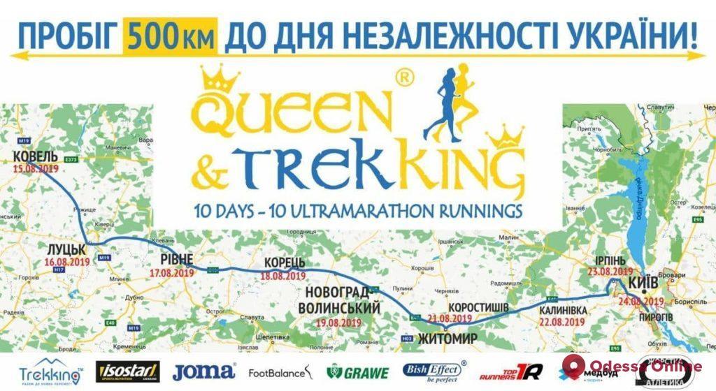 Одесская бегунья пробежала 500 километров за 10 дней