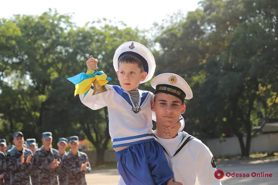 Одесса: в Военно-морском лицее прозвенел первый звонок