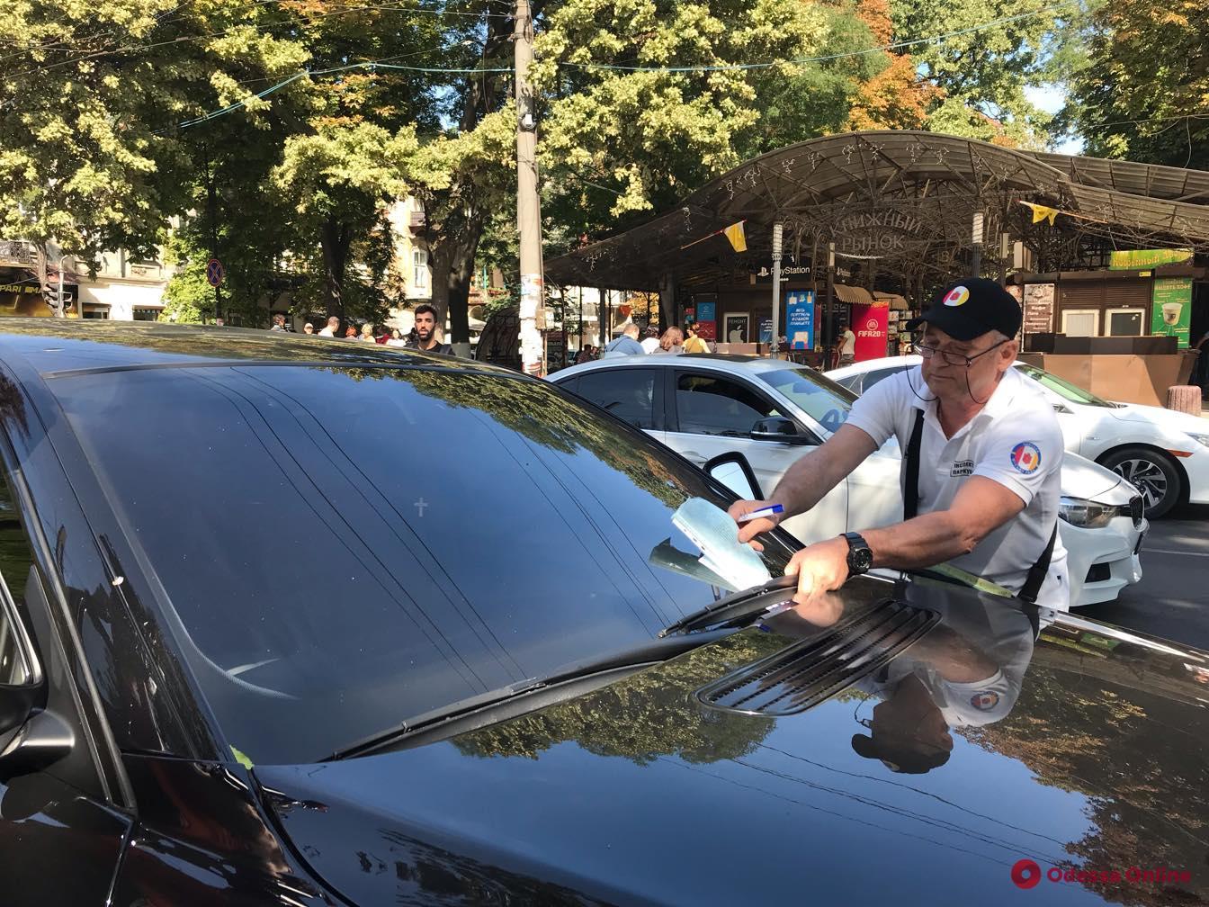 Одесситов призывают не платить «черным» парковщикам