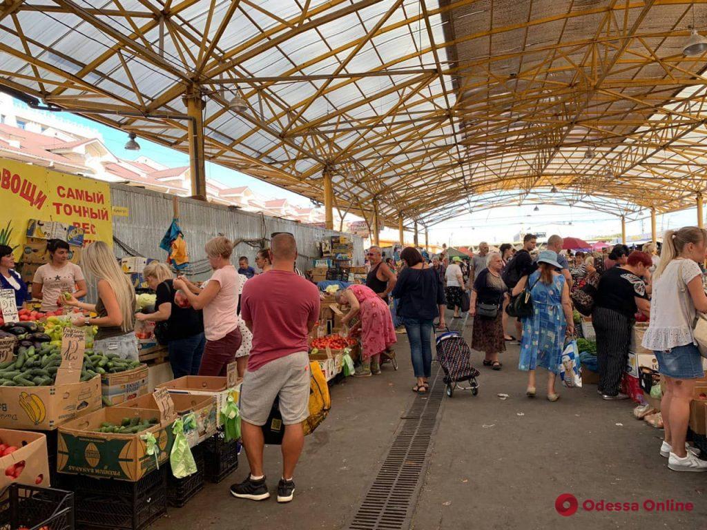 Боярышник, тыква и баклажаны: воскресные цены на Одесском «Привозе»