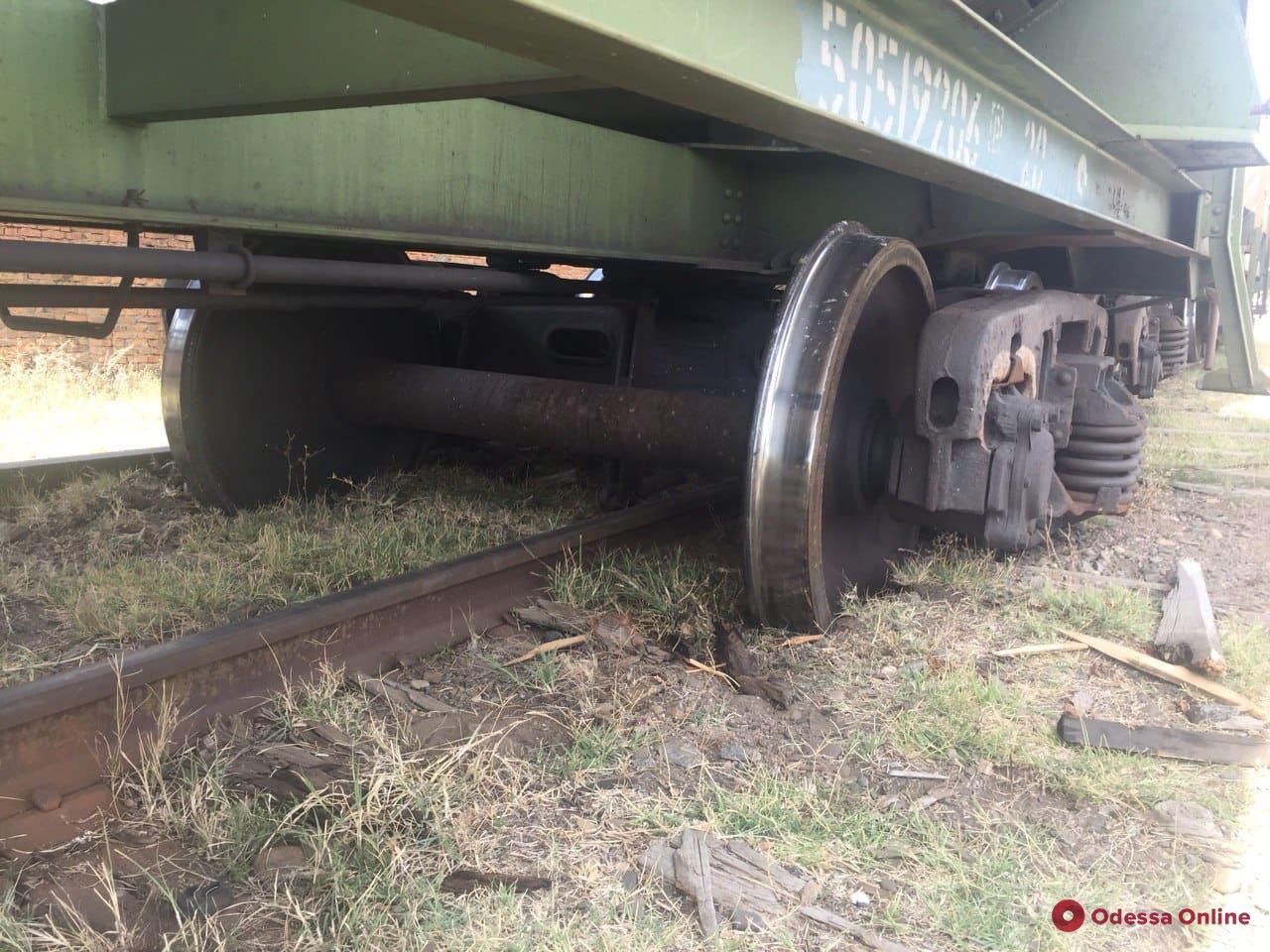 В Одесской области сошли с рельсов две цистерны с пропаном