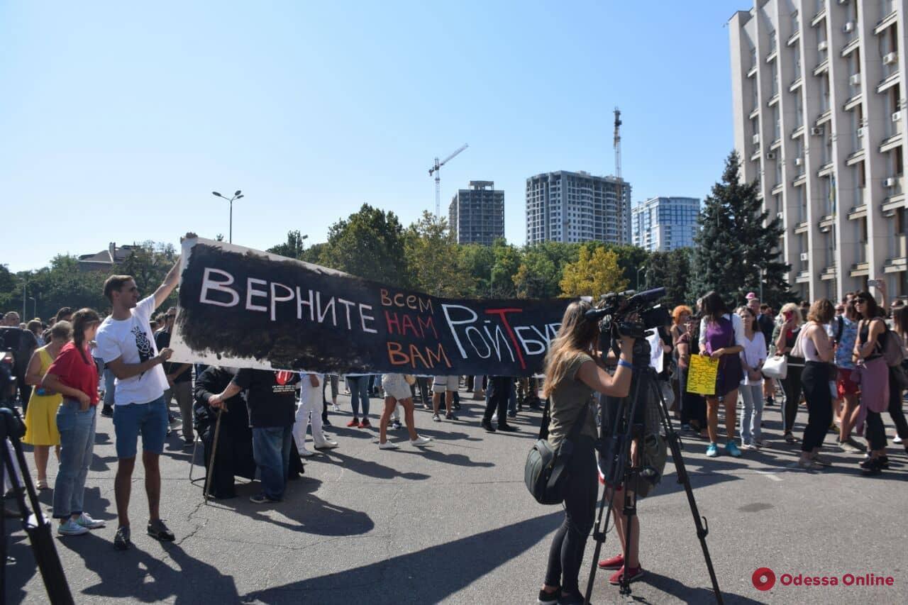 «Верните нам Ройтбурда» — в Одессе проходит митинг (видео)