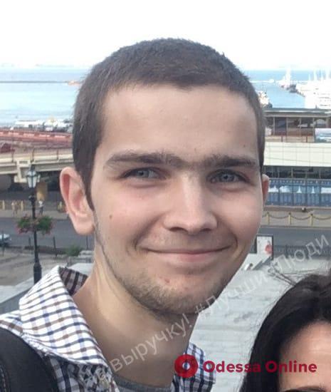 В Крыжановке пропал молодой человек