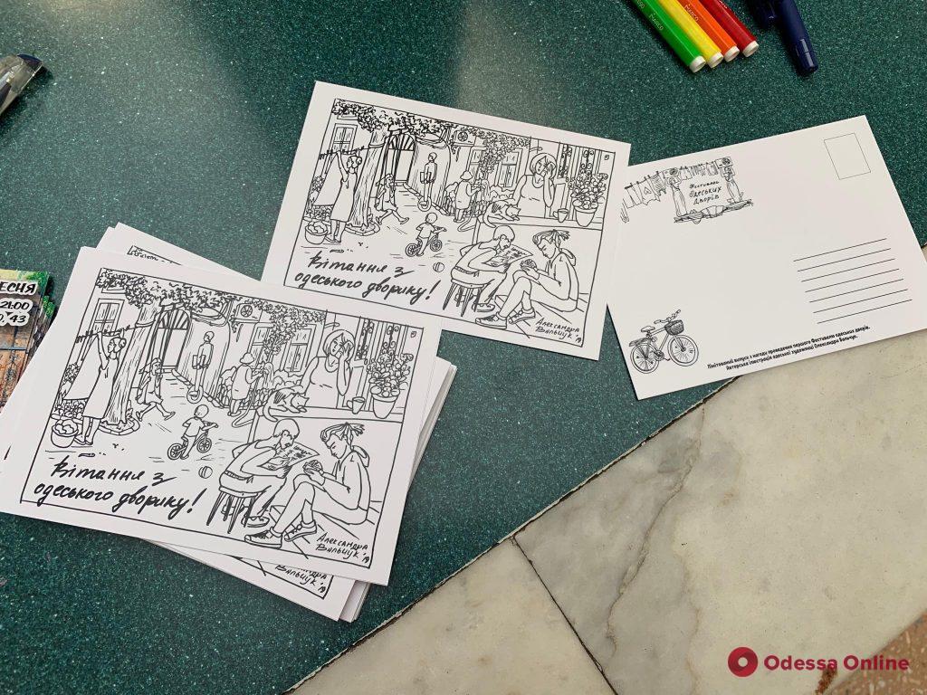 На Главпочтамте одесситы отправляли открытки в будущее