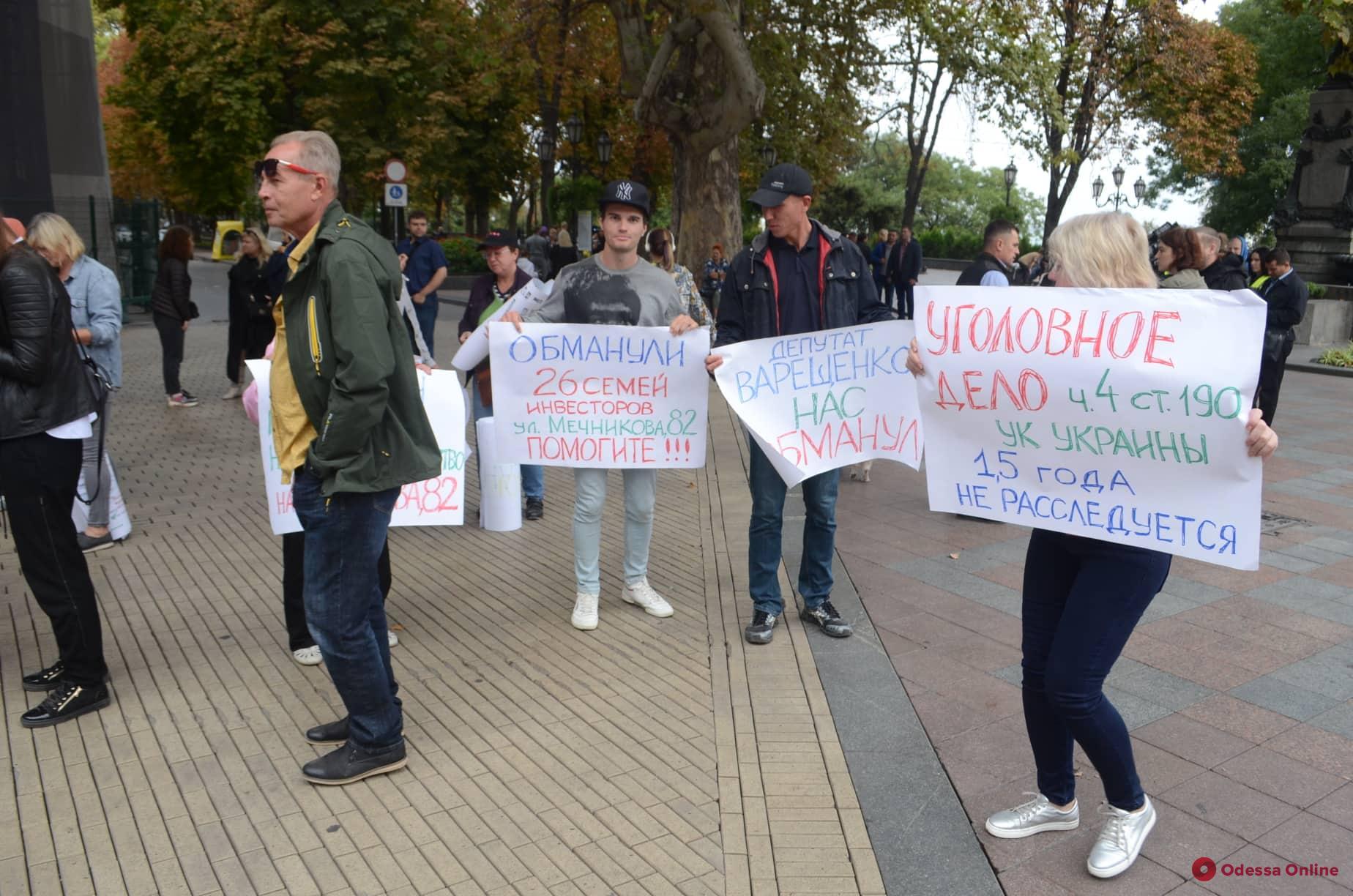 На Думской площади 15 активистов требовали досрочных местных выборов