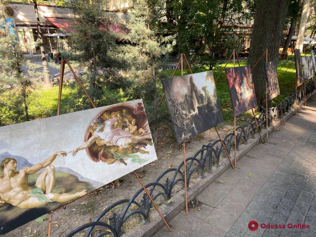 В Одессе отметили День благодарения (фото)