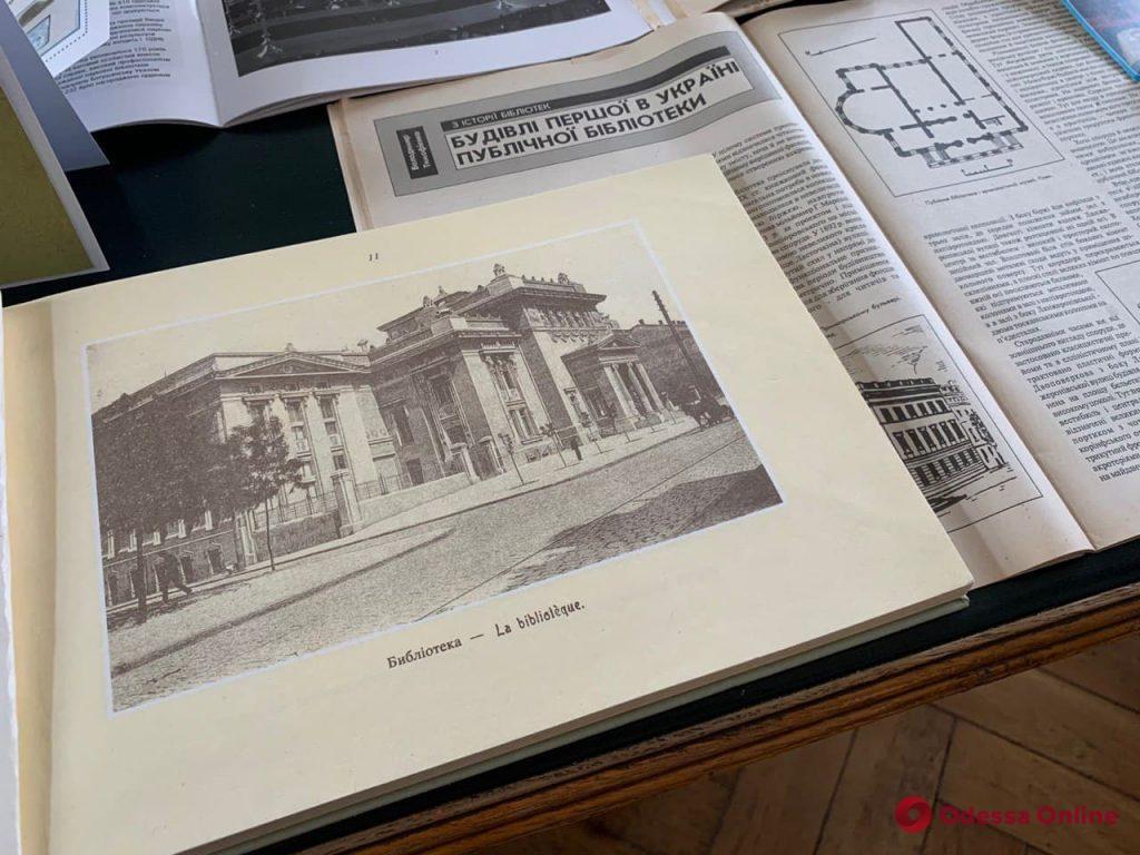 Одесская национальная научная библиотека отметила 190-летие (фото, видео)