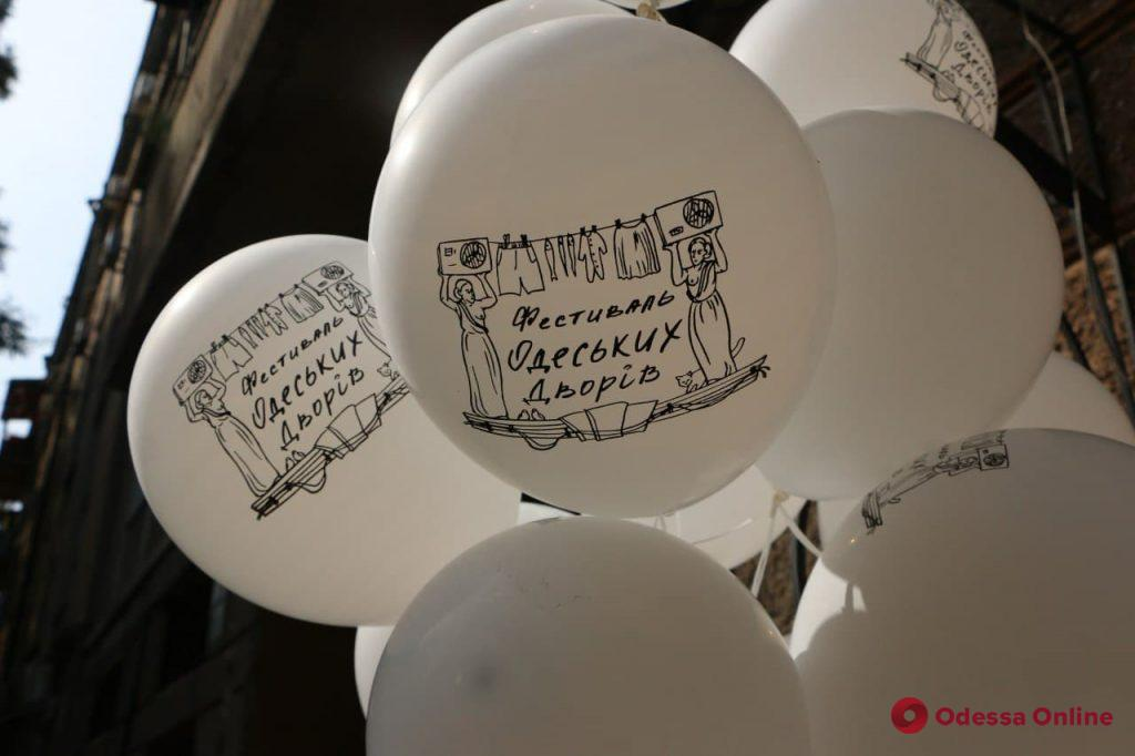 В Одессе прошёл первый фестиваль дворов (фото)