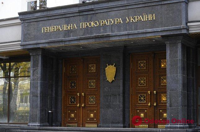 Генпрокурор подписал приказ об увольнении прокурора Одесской области Олега Жученко