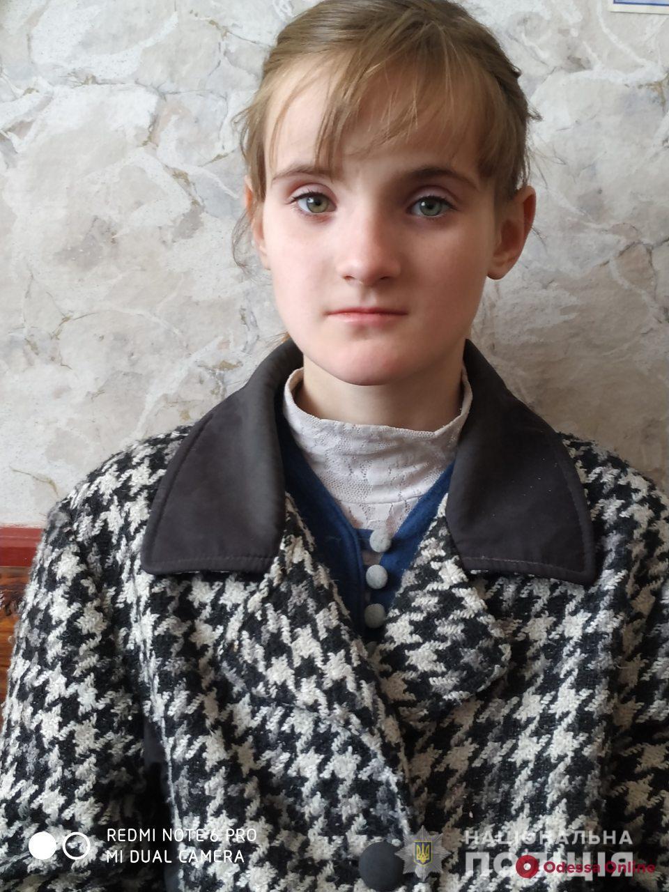 Отправилась к подруге: в Одесской области ищут пропавшую 12-летнюю девочку (обновлено)