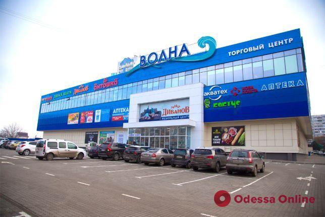 На поселке Котовского эвакуируют посетителей торгового центра