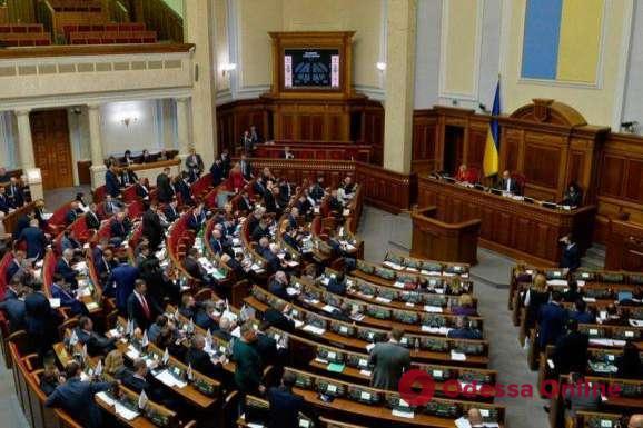 Нардепы переименуют село в Одесской области