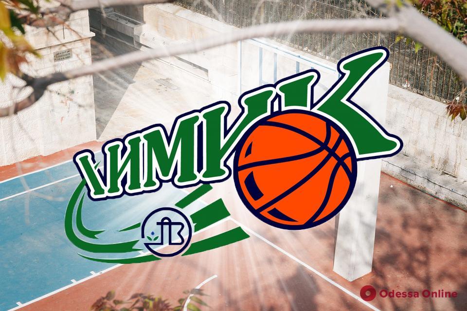 Баскетбол: южненский «Химик» разгромил соперника из Днепра с разницей в 48 очков