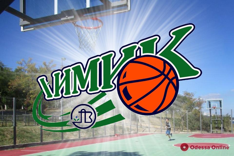 Баскетбол: «Химик» обыграл в гостях дебютанта Суперлиги