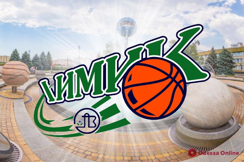 Южненский БК «Химик» выиграл первый четвертьфинальный матч Кубка Украины