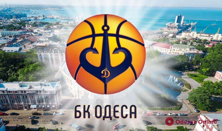 Баскетбол: «Одесса» без шансов проиграла в Киеве