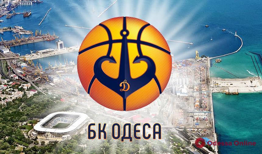 Дюк для БК «Одесса»: ряды команды пополнил опытный американец