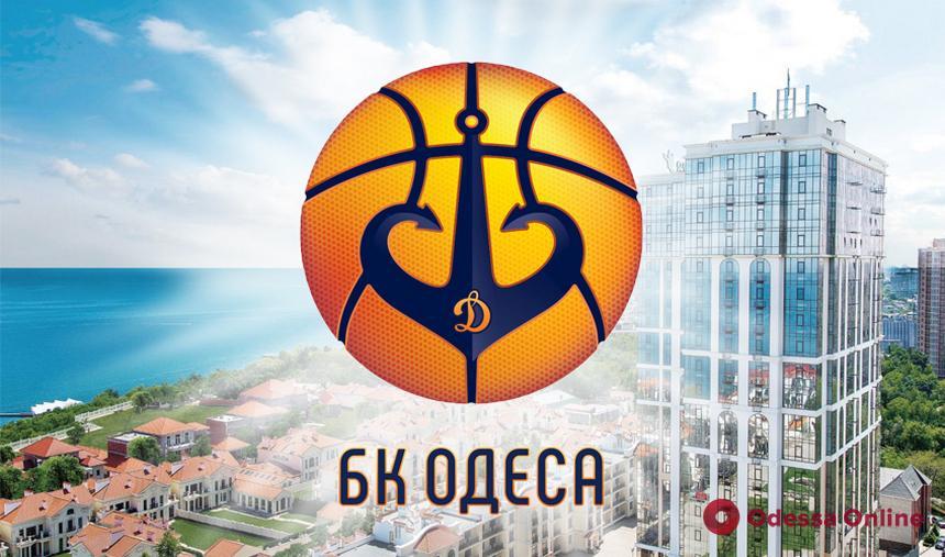 Баскетбол: «Одесса» с боями проиграла в Днепре