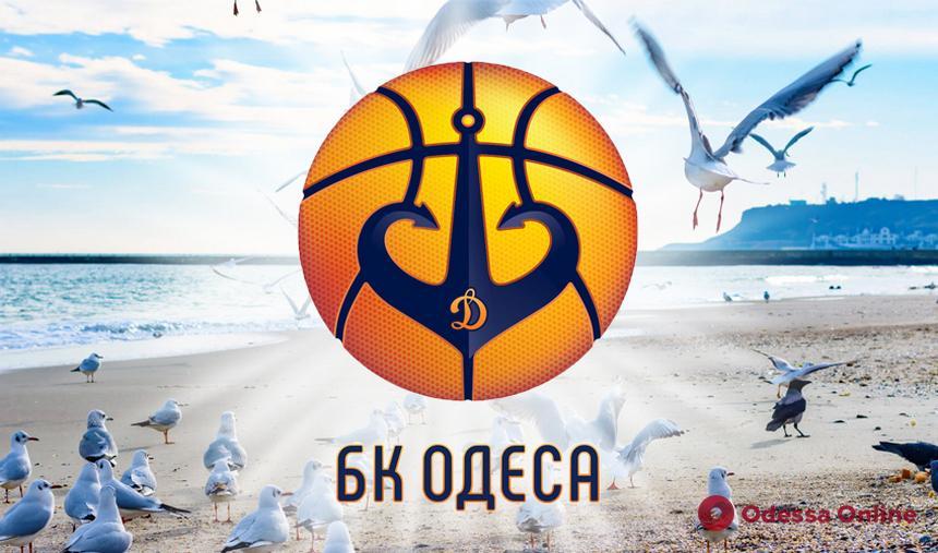 Баскетбол: «Одесса» подписала четвертого американца