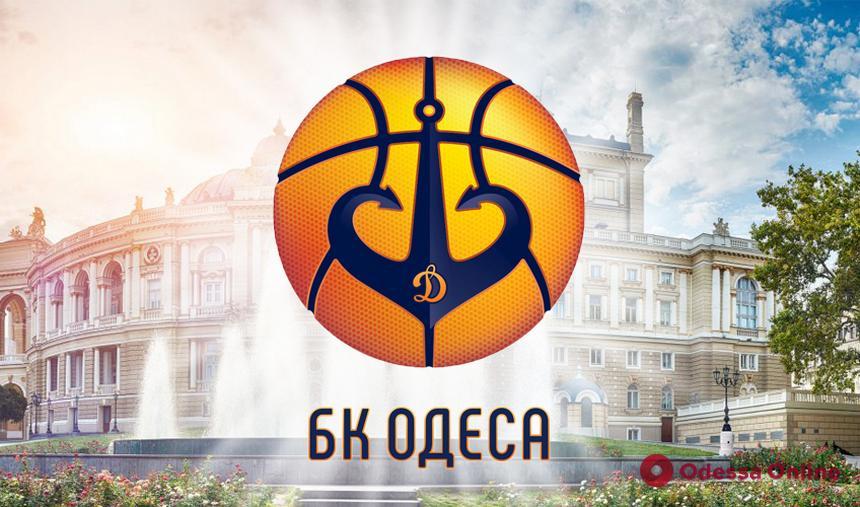 Баскетбол: «Одесса» попрощалась с еще одним игроком