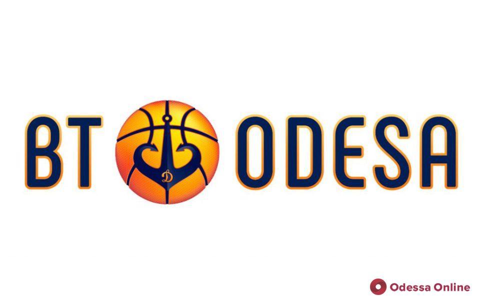 Баскетбол: «Одесса» выиграла первый матч в рамках предсезонного турнира в Запорожье