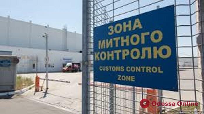 ГФС назначила временного руководителя Одесской таможни