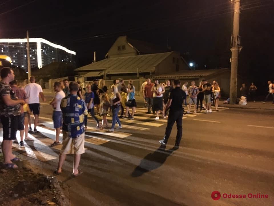 Одесситы перекрыли улицу Грушевского