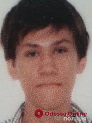 В Одессе с июля ищут пропавшего парня